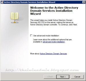ADDS Installation Wizard