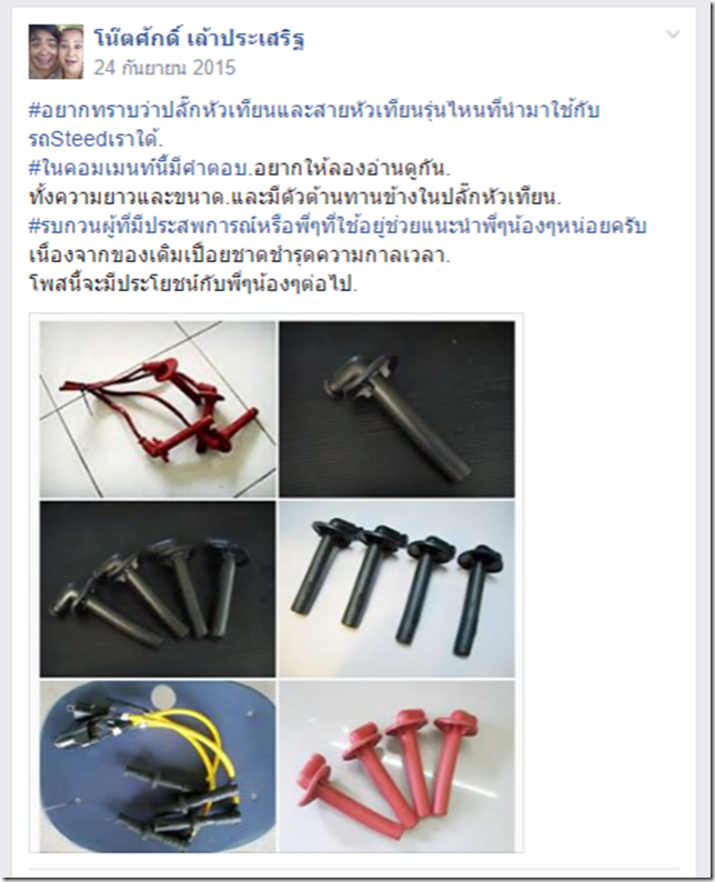 screenshot-www.facebook.com 2016-08-16 12-24-45